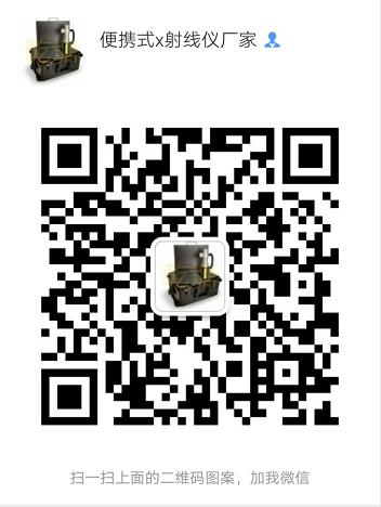 高清超薄便携式X射线检查系统 (法医专用版)