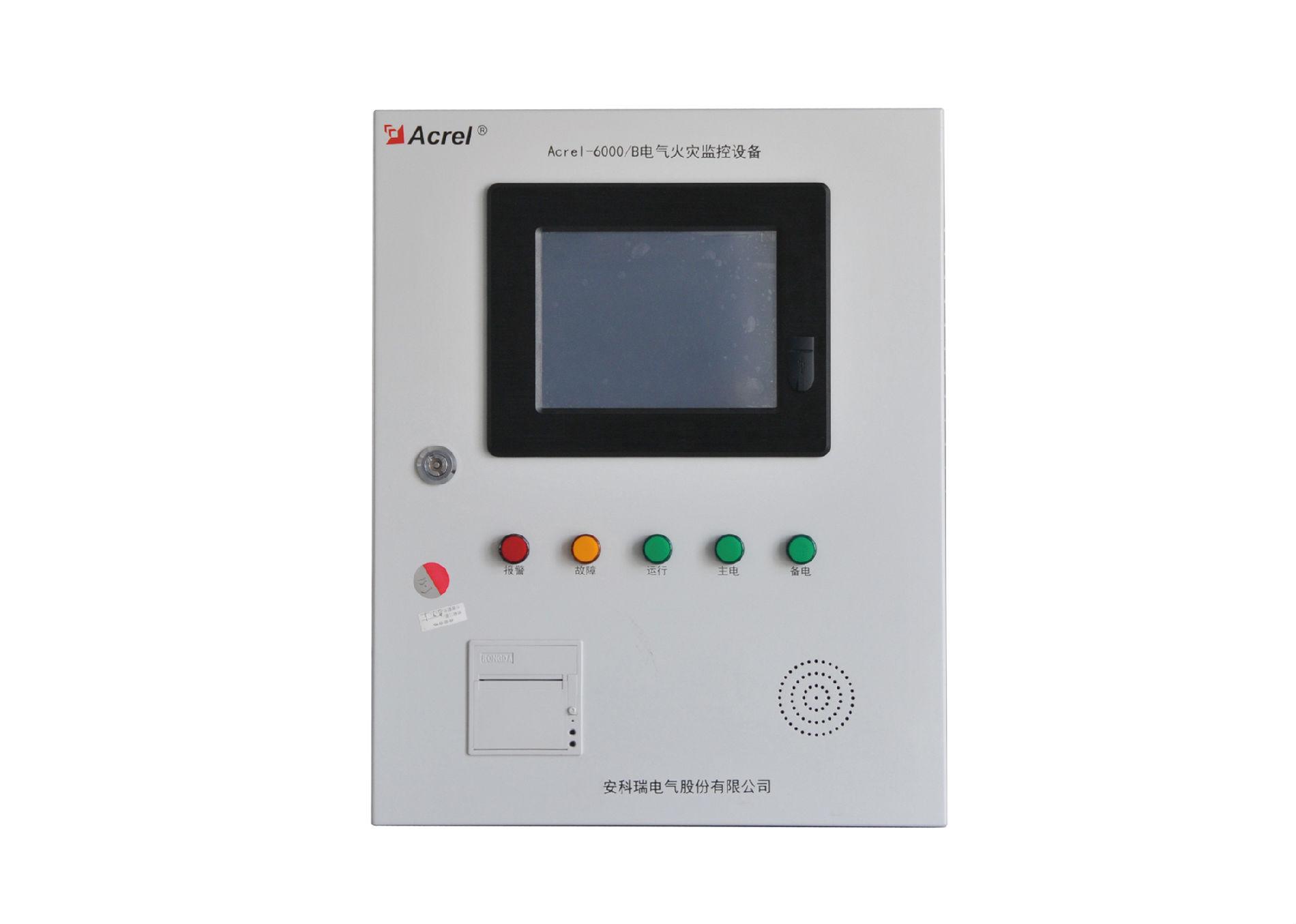 宁波大学梅山校区电气火灾监控系统的设计与应用