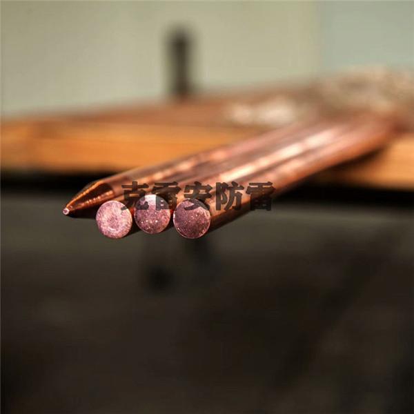 铜覆钢接地棒厂家直营批发价格