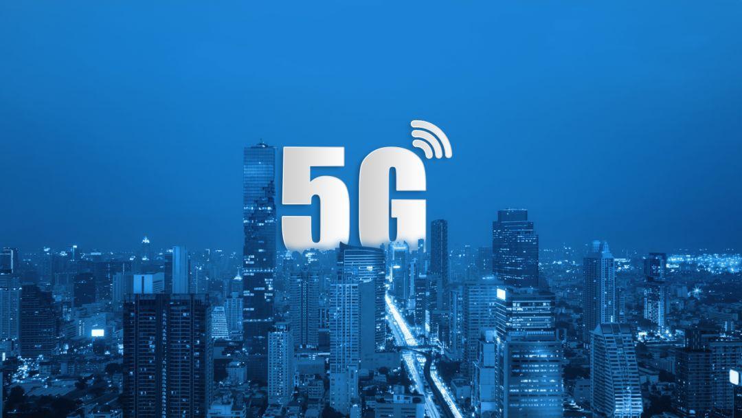 """深圳5G猛踩""""油门"""""""