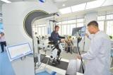 AI机器人携手康复治疗 赋予生命更高品质