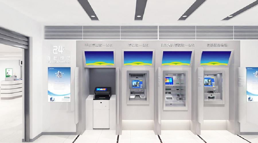大华自助银行智能防控解决方案,让ATM更安全