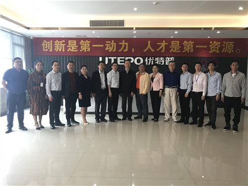 中国农产品流通产业互联网座谈会在优特普举行
