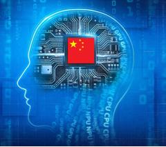 加速AI全面普及 基于瑞芯微一体式AI芯片