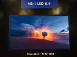 华为已瞄准Mini LED显示技术