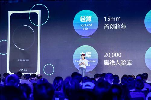 商汤科技发布新一代SensePass