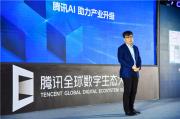 騰訊披露AI+產業成績單,落地應用上百個行業