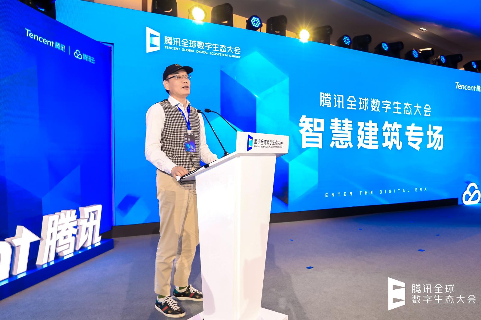 腾讯云助力大建筑行业智慧化升级