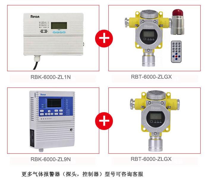航空煤油气体浓度检测报警器 PLC DCS 消防系统