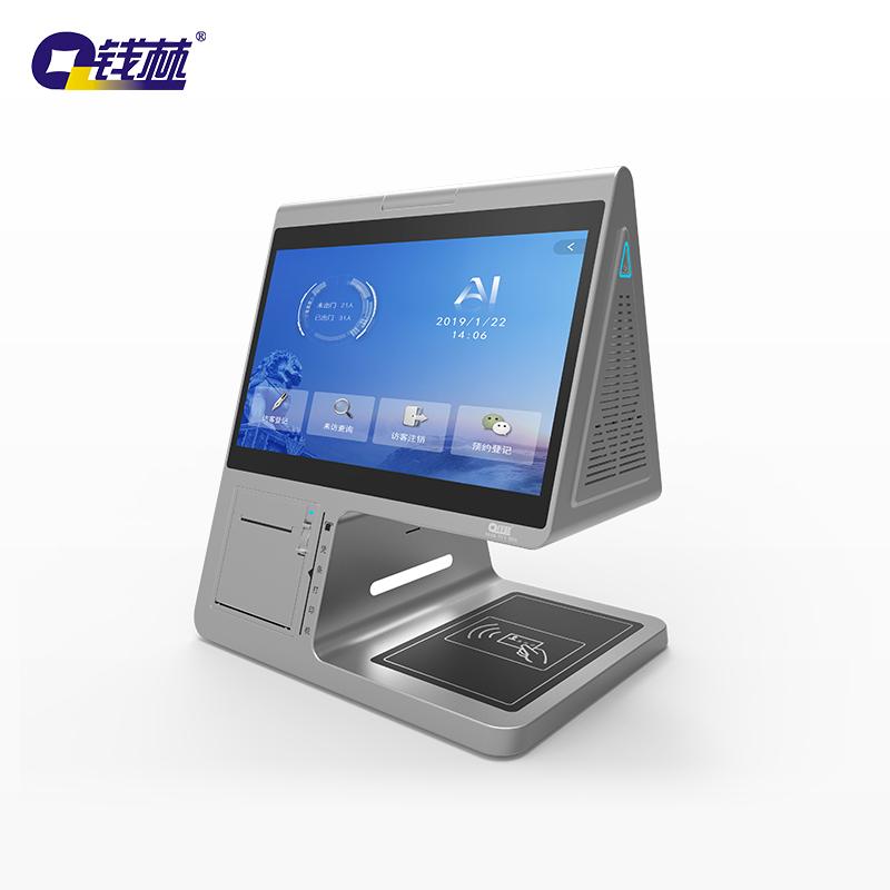 门卫登记系统QL-FK T13D身份登记一体机