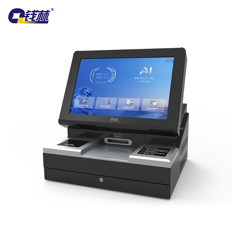 来访登记系统QL-FK T804 身份阅读机