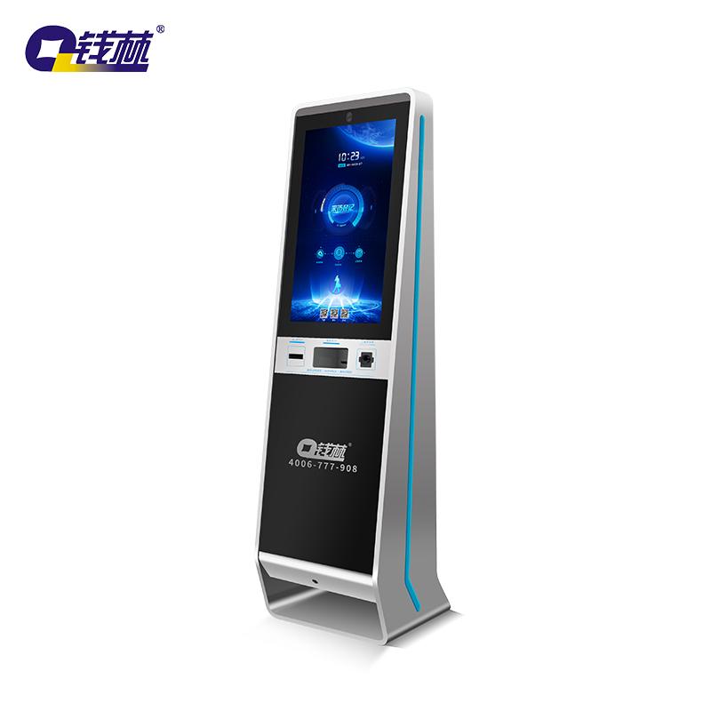 访客登记一体机QL-FK L32C智能访客管理