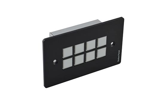 国内大华8键控制面板DH-VCS-WP8