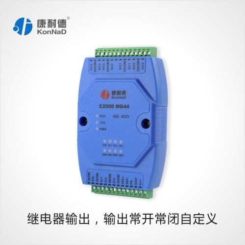 C2000MD44康耐德 开关量输入输出模块
