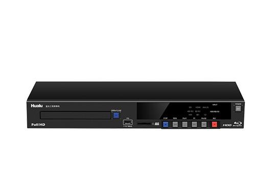 华录高清硬盘录像机BDR9800
