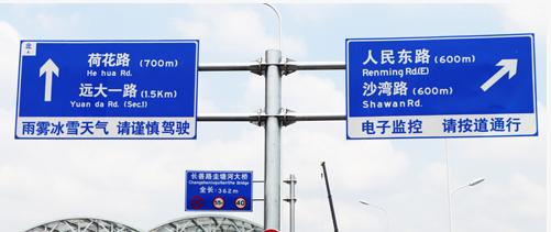高速公路反光标牌标志