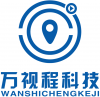 贵州万视程科技有限公司