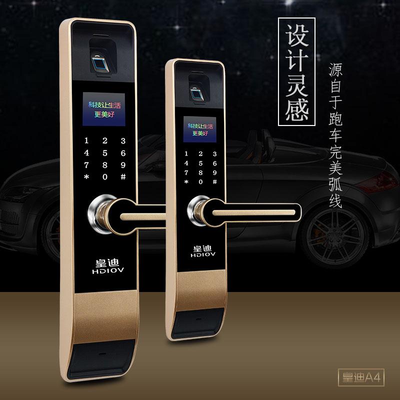 皇迪智能锁 十大指纹锁品牌