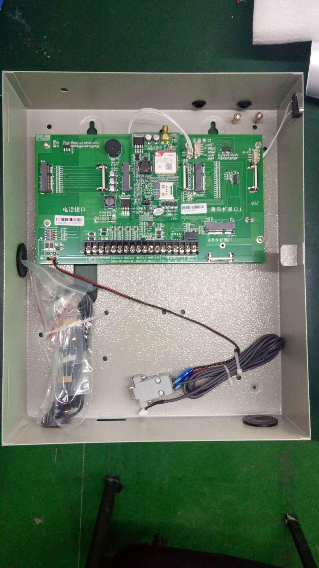 宏安科HAK-6-6106C 总线网络报警主机,485总线通讯方式