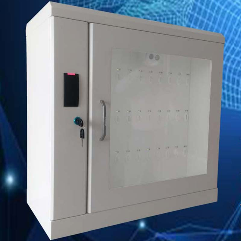 北京埃克萨斯钥匙柜E-key5钥匙箱管理箱系统