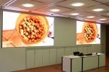 """明亮的大型会议室,选对屏,""""会""""更好!"""