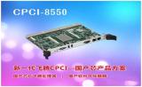CPCI系列产品方案在航空航天领域的应用