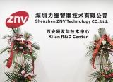ZNV力维西安研发中心乔迁新址