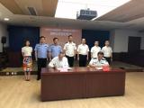 天地伟业与公安交通管理局签署协议