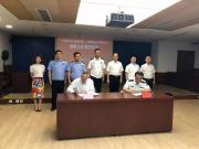 天地偉業與公安交通管理局簽署協議