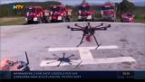 科达无人机试飞土耳其森林防火演练