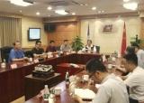 广州安协产学研项目取得阶段成果