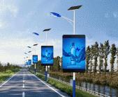 5G商用牌照發布 智慧燈桿屏分得一杯羹?