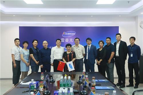 科彤科技与雷曼光电合作成立华南运营中心