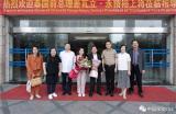 泰国前总理到访温州保安服务总公司