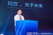 創捷科技總裁陳坤:未來十年,找準定位,水大魚大