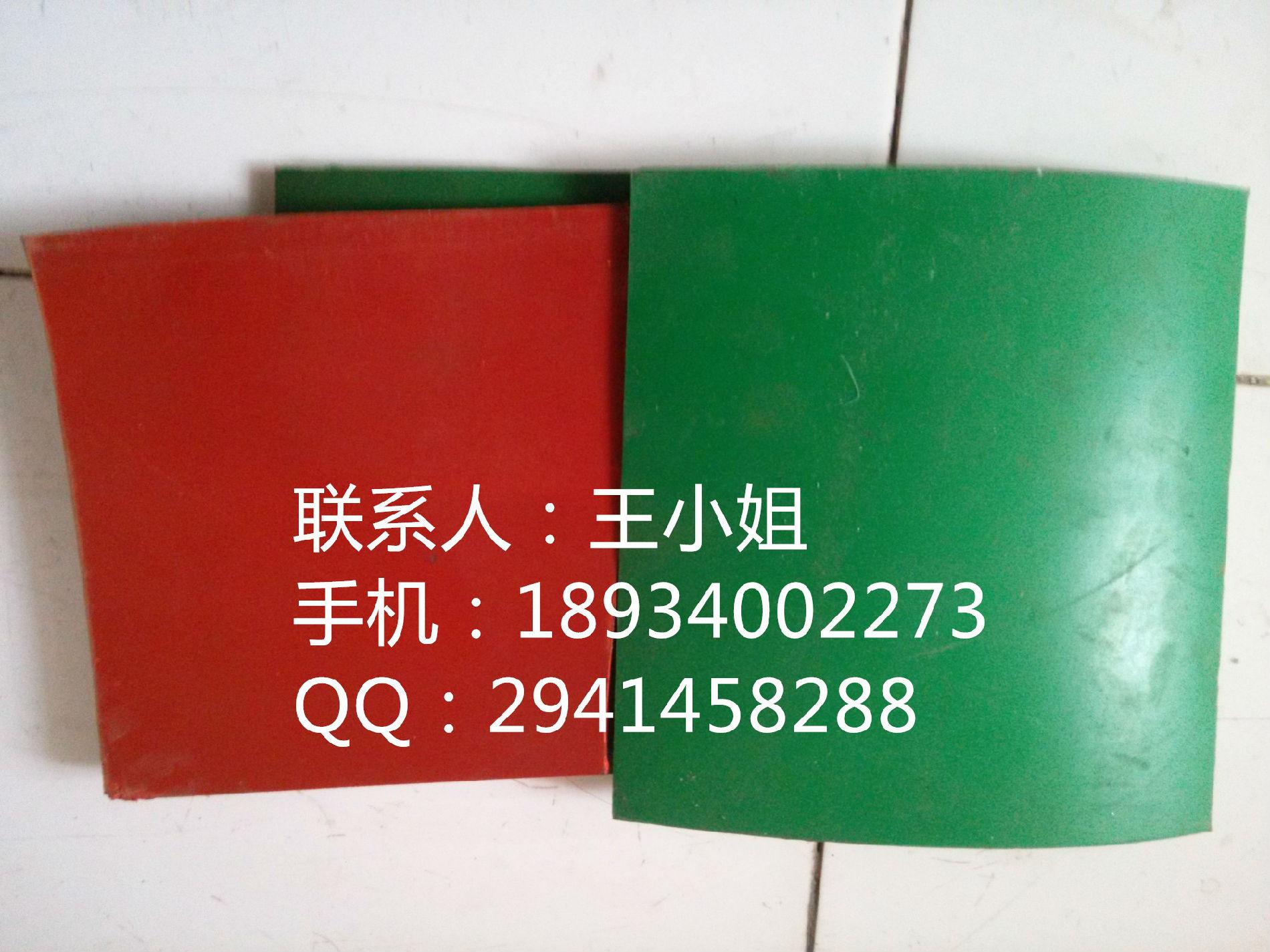 10mm绝缘垫厂家 九腾绝缘地胶供应商