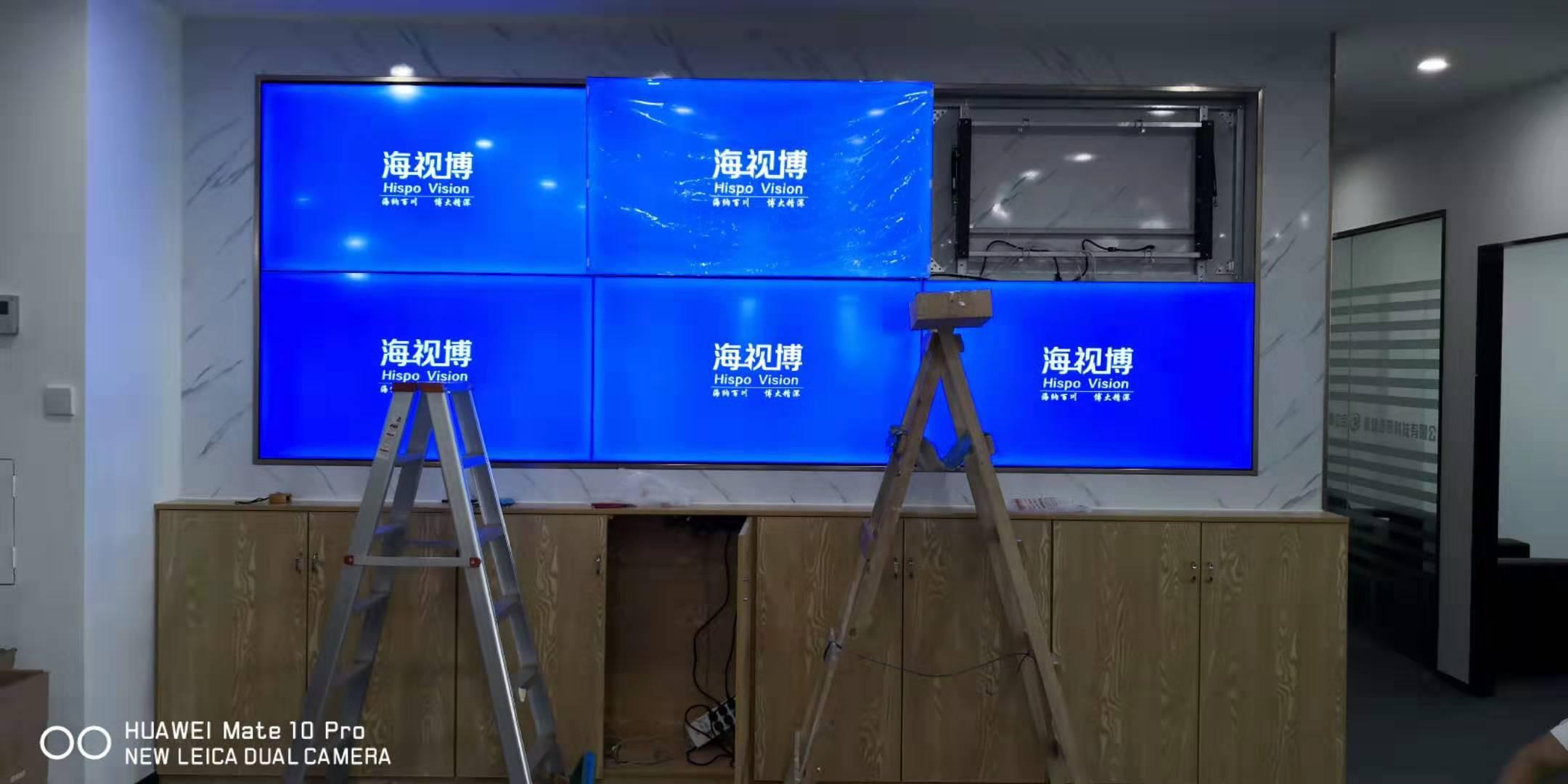 46 49 55 65寸Lcd拼接屏1.7mm会议大屏拼接墙三星液晶拼接屏厂家