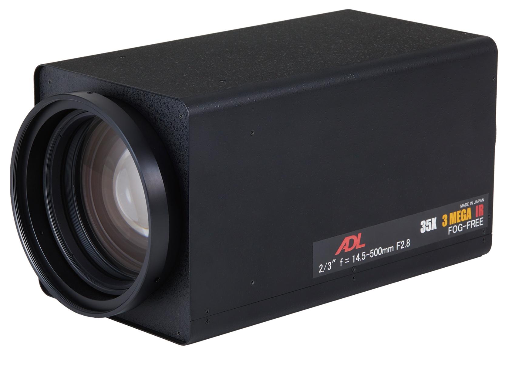 远距离高清电动变焦镜头