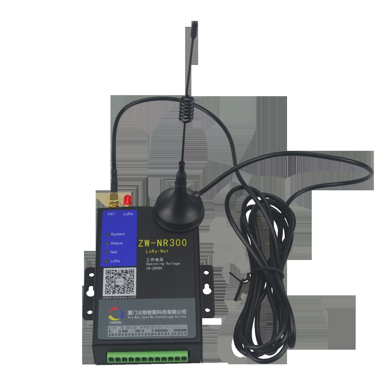 众物智联 LoRa/2.5G/4G无线网关 无线传输设备