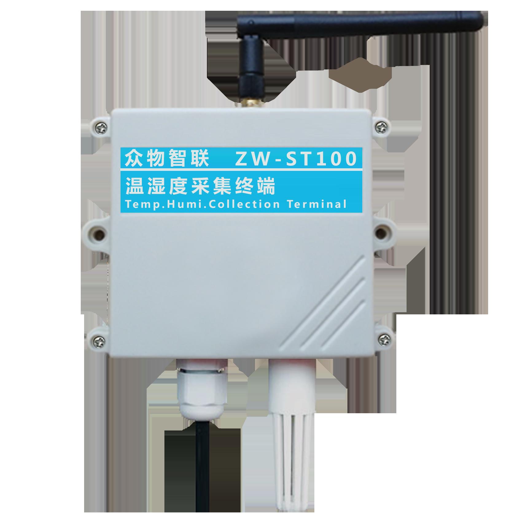 众物智联 温湿度采集终端 LoRa无线传输设备