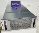 H3C UniServer R5300 G3 重磅發布