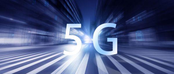 深圳:5G技术在多种业态领域落地应用