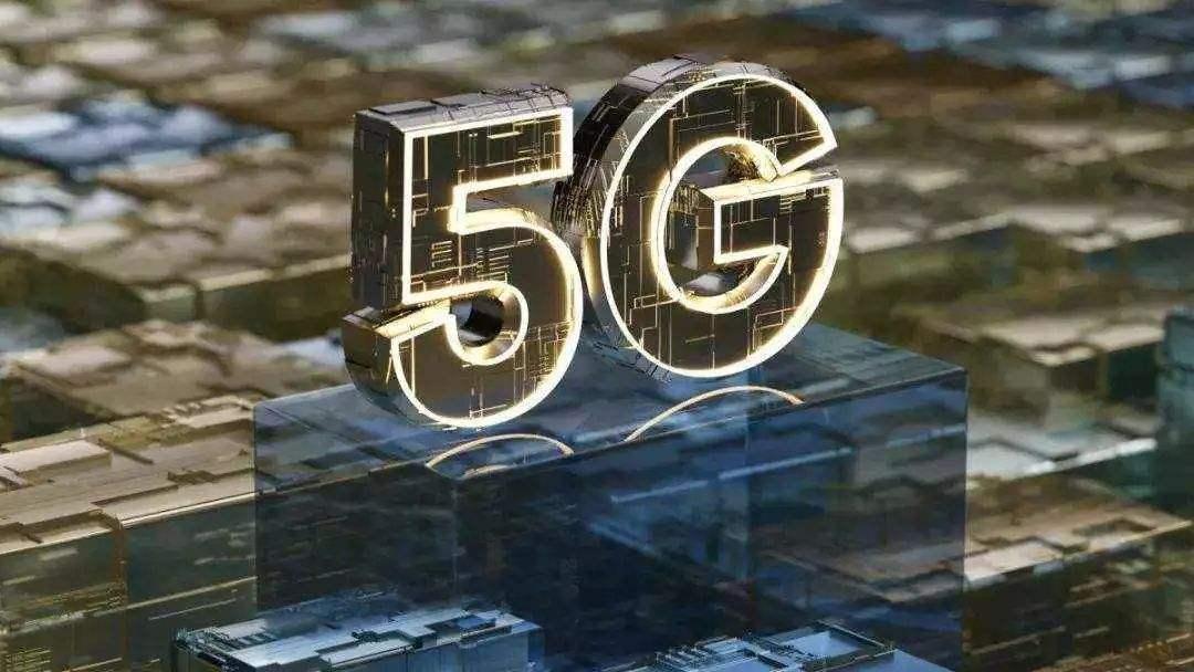 吴基传:现在的5G比开水都热,喝的话肯定烫嘴