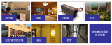 智能联网锁平台如何助力智慧社区、智慧公寓的建设
