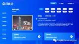 第八届百城会,起航站深圳站——Huatu华途数字期待您的光临