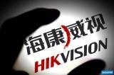 海康威视H1营收超239亿元 加速智能化落地进行时