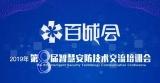 明天杭州活動!專家詳解安防系統工程驗收等及各解決方案分享