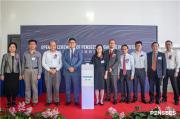 澎思新加坡研究院正式揭牌