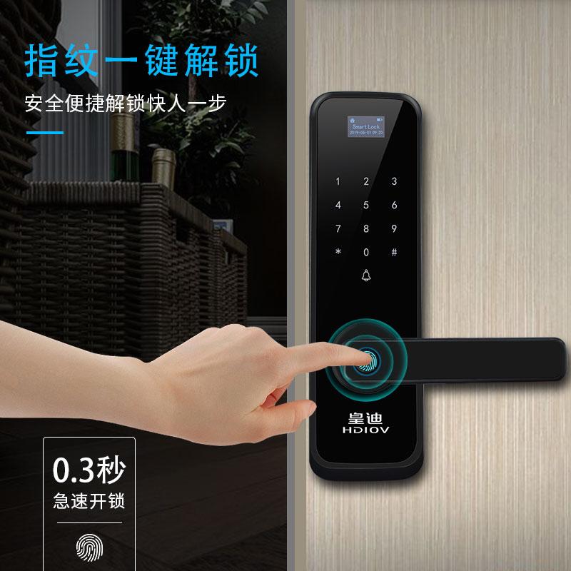 指纹锁厂家 十大智能锁品牌 公寓锁 工程锁  品牌皇迪