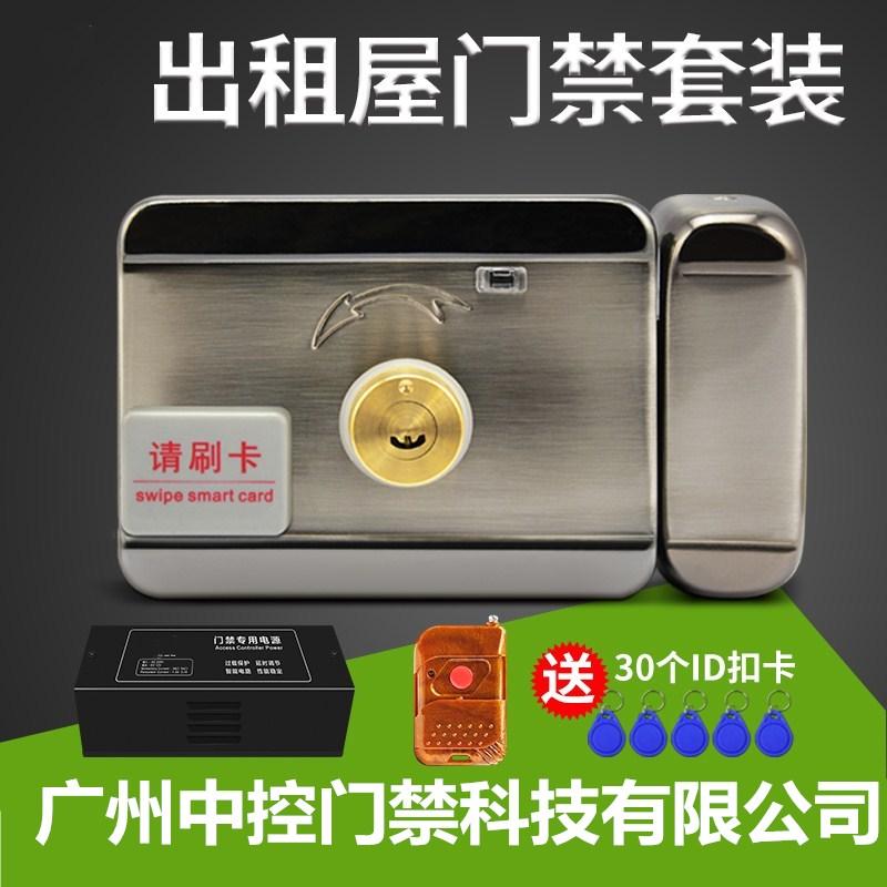 专业的自动玻璃门维修 门禁系统安装公司 广州中控